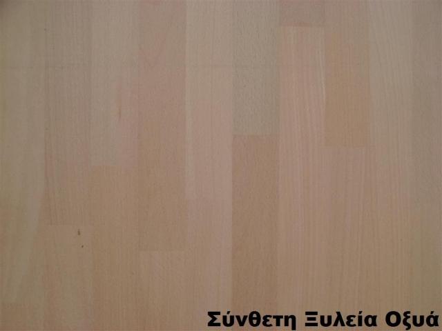 σύνθετη ξυλεία Οξυά