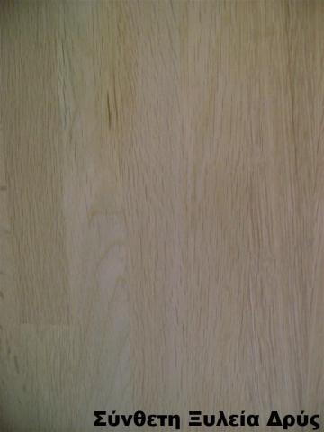 σύνθετη ξυλεία Δρύς