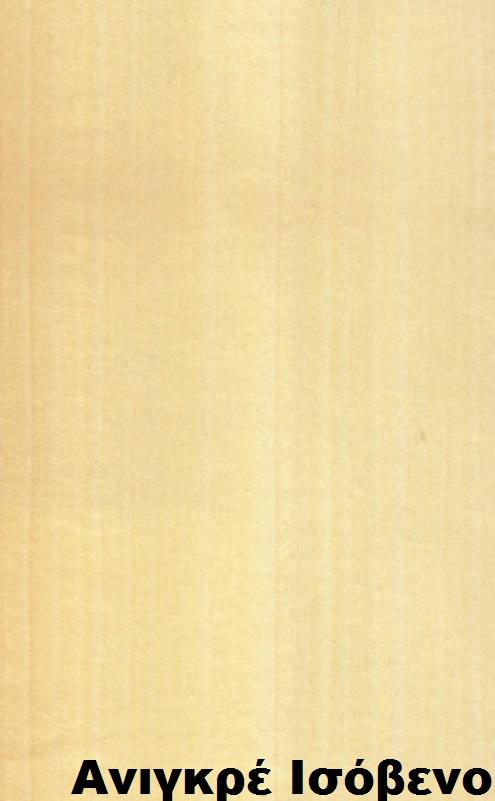 επενδεδυμένη επιφάνεια mdf ξύλο ανιγκρέ ισόβενο