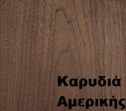 επενδεδυμένη επιφάνεια mdf ξύλο καρυδιά αμερικής
