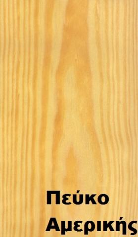 επενδεδυμένη επιφάνεια mdf ξύλο πεύκο αμερικής