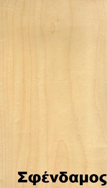 επενδεδυμένη επιφάνεια mdf ξύλο σφένδαμος