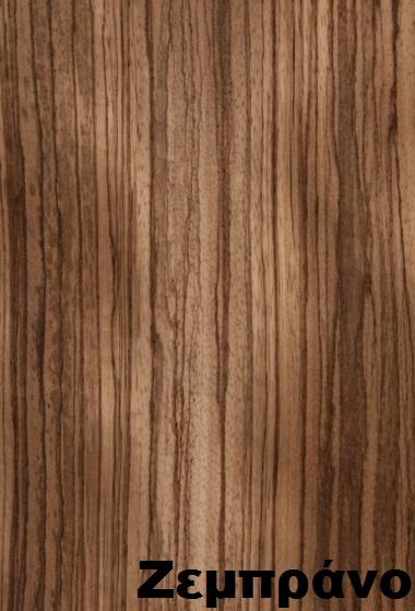 επενδεδυμένη επιφάνεια mdf ξύλο ζεμπράνο