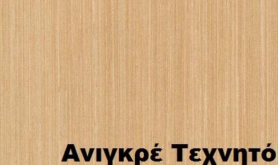 επενδεδυμένη επιφάνεια mdf ξύλο ανιγκρέ τεχνητό