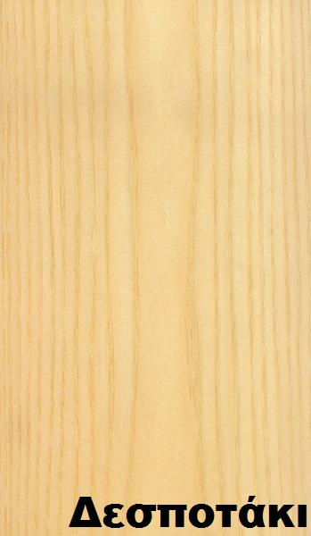 επενδεδυμένη επιφάνεια mdf ξύλο δεσποτάκι